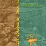Priručnik Eko selo – putokaz za povratak životu na selu
